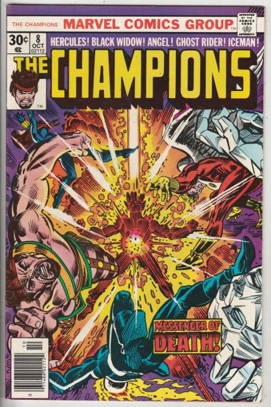 Champions, The #8 (Jul-76) NM- High-Grade Ghost Rider, Hercules, Black Widow,...