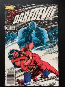 Daredevil (1964) 206 Very Fine-  (7.5) Kingpin