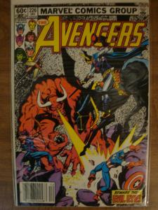 Marvel Comics The Avengers #226 FN+