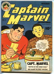 Captain Marvel Adventures #29-1943 1st Mr. Mind cover Fawcett