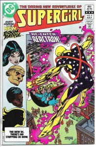 Supergirl  #9 - Bronze Age - July, 1983 (VF+)