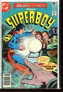 Adventure Comics #458