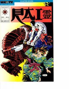 Lot Of 2 Rai Valiant Comic Book #7 7  AH12