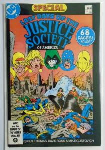 Last Days of the Justice Society Special #1, 8.0/VF (1986)