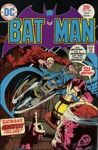 DC BATMAN (1940 Series) #265 FN