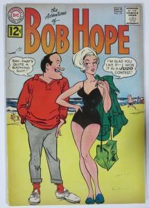 ADVENTURES OF BOB HOPE #75 (DC) June,1962 VERY GOOD/FINE