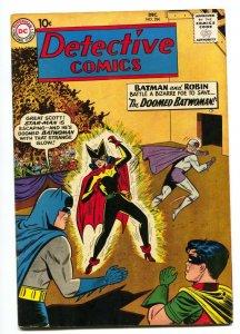 Detective #286 1960-DC-Batman-Robin-Batwoman-FN+