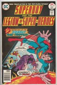 Superboy #223 (Jan-77) VF/NM High-Grade Superboy, Legion of Super-Heroes