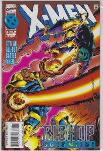 X-Men #49 (1996)