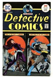 DETECTIVE COMICS #448 1975 BATMAN comic book- VF-