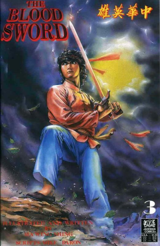 Blood Sword, The #3 VF/NM; Jademan | save on shipping - details inside