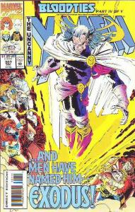 X-Men #307 (Dec-93) NM+ Super-High-Grade X-Men