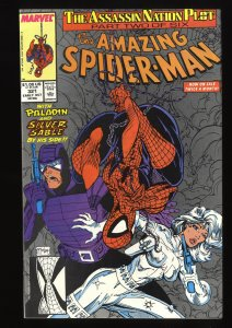 Amazing Spider-Man #321 NM 9.4 Marvel Comics Spiderman