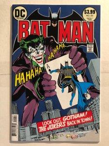 Batman #251 Facsimile (2019)