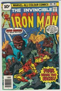 Iron Man #88 (Jul-76) NM/NM- High-Grade Iron Man