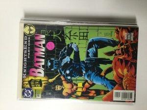 Batman #509 (1994) HPA