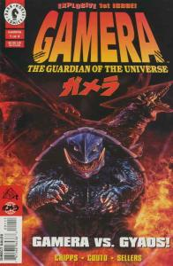 Gamera #1 VF/NM; Dark Horse | save on shipping - details inside