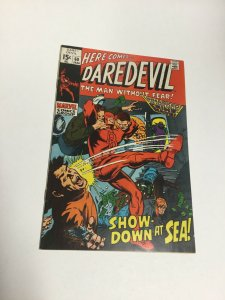 Daredevil 60 Vf+ Very Fine+ 8.5 Marvel Comics