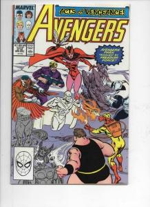 AVENGERS #312, NM, Acts of Vengeance, 1963 1989, more Marvel in store
