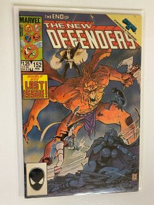 The New Defenders #152 Direct Edition Last Issue 6.0 FN (1986)