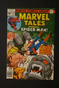 Marvel Tales #82 August 1977
