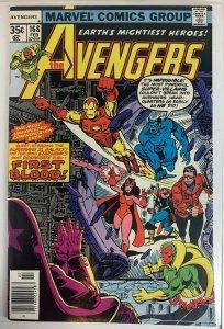 The Avengers #168. VF/NMN! Beautiful Copy!