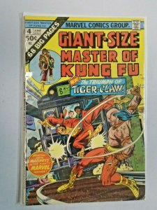 Giant-Size Master of Kung Fu #4 4.0 VG (1975)