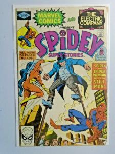 Spidey Super Stories #47 1st Series 4.0 VG (1980)