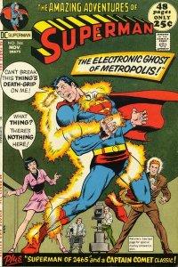 Superman #244 (ungraded) stock photo / 002