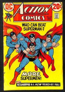 Action Comics #418 (1972)
