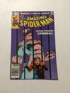 Amazing Spider-Man 219 VF Very Fine 8.0