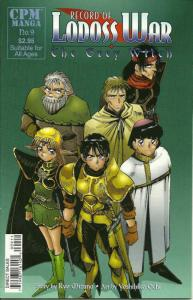 Record of Lodoss War: The Grey Witch #9 VF/NM; CPM | save on shipping - details