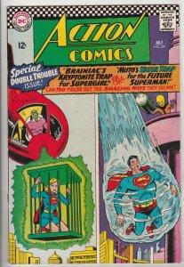 Action Comics #339 (Jul-66) NM- High-Grade Superman, Supergirl