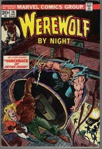 Werewolf by Night #16 (Marvel, 1974) VF-