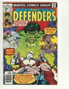 DEFENDERS #56, VF, Hulk, Sub-Mariner, HellCat, Valkyrie, 1972 1978, Marvel