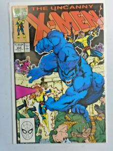 Uncanny X-Men #264 1st Series 8.0 VF (1990)