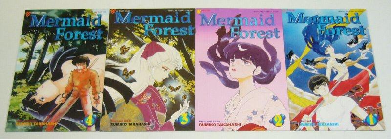 Mermaid Forest #1-4 VF/NM complete series - viz select comics manga takahashi