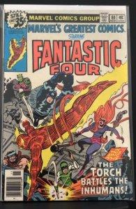 Marvel's Greatest Comics #80 (1978)