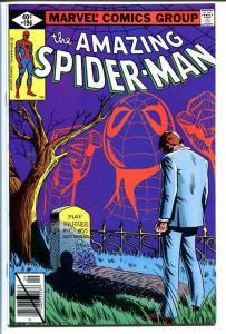 AMAZING SPIDER-MAN #196-vf-Bronze Age-High Grade VF
