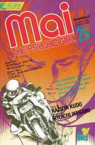 Mai, the Psychic Girl #25 VF/NM; Eclipse | save on shipping - details inside