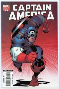 Captain America V5 25 Apr 2007 (Ed McGuinness variant cover)  NM- (9.2)