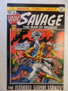 DOC SAVAGE # 2