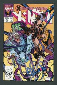 Uncanny X-Men #271 (1st Series 1963) / 6.0 FN   December 1990