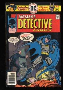 Detective Comics #459 NM- 9.2
