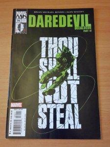 Daredevil #74 (454) ~ NEAR MINT NM ~ 2005 MARVEL COMICS