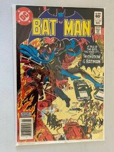 Batman #347 6.0 FN (1982)