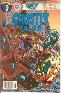 GHOSTLY TALES (1966-1984) 131 VF  Aug. 1978 COMICS BOOK