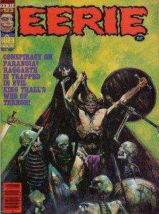 Eerie (1965 series) #123, NM- (Stock photo)
