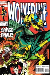 Wolverine (1988 series) #71, NM (Stock photo)