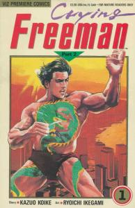 Crying Freeman Part 2 #1 VF/NM; Viz   save on shipping - details inside